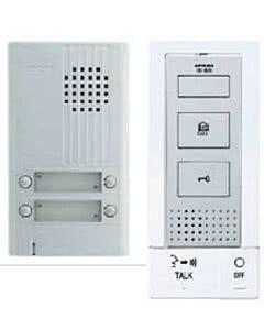 Tousek AIPHONE Gegensprechanlage KITDB4 für Mehrfamilienhaus
